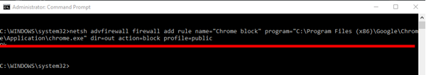 How to Disable Windows Firewall With Command Line