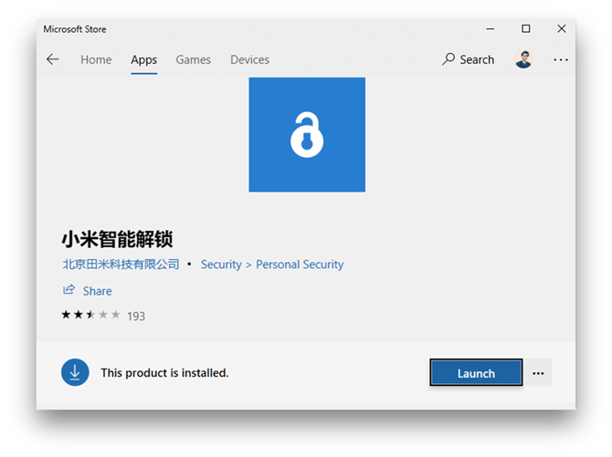 How To Unlock Windows PC With Mi Band 3/2
